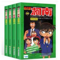 正版 名侦探柯南83-84-85-86-87-88-89 全7本 漫画书 青山刚昌著 名侦探柯南83-88 日本畅销悬疑推理