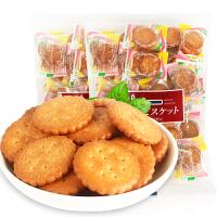 日本进口零食平野美乐园小圆饼180g*2袋 名古屋特产南乳饼干