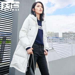对白中长款白色羽绒服女冬季90白鸭绒休闲保暖长袖外套