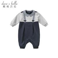 戴维贝拉秋冬新款宝宝连体衣 婴幼儿长爬服DB8847