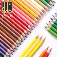 马可铅笔彩色水溶性手绘画笔儿童学生用专业油性套装72 48 36色彩