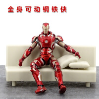 钢铁侠MK43全关节可动手办模型公仔摆件钢铁侠3超可动人偶玩具