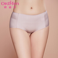 【3件2.8折到手价:27】欧迪芬中腰女士内裤纯色平角裤OP6504