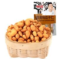 【甘源牌多口味蚕豆200g】坚果炒货特产休闲零食小吃食