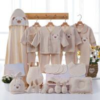 婴儿衣服纯棉套装满月夏季新生儿礼盒0-3个月6初生12宝宝母婴用品
