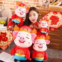 2019年猪年吉祥物金钱猪公仔毛绒玩具布娃娃送儿童女生新年礼物