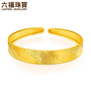 六福珠宝黄金手镯金色时光结婚新娘婚嫁足金手镯礼品  GDG10075