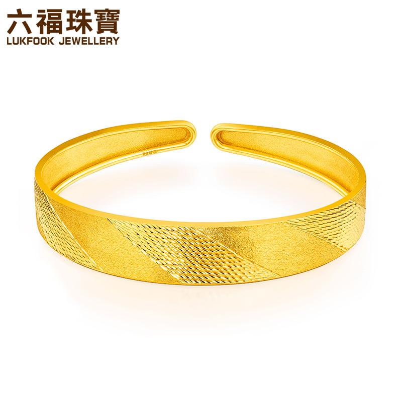 六福珠宝黄金手镯金色时光结婚新娘婚嫁足金手镯礼品  GDG10075支持使用礼品卡