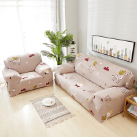 全包沙发套沙发罩全盖皮沙发垫子布艺简约现代弹力欧式沙发巾 花色 奇趣格