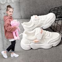 童鞋女童运动鞋2020春季新款儿童时尚软底中大童男童学生老爹鞋子