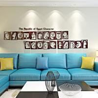 创意3d立体亚克力墙贴客厅沙发背景墙贴纸卧室房间贴画装饰 特