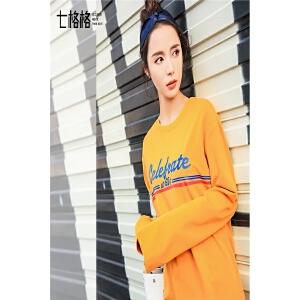七格格宽松长袖大t恤女bf风打底衫女中长2018春装新款韩版圆领套头上衣