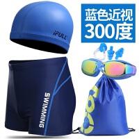 游泳套装男游泳装备泳衣男士泳裤平角透气速干防水5件套装游泳装备