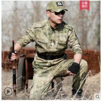 户外迷彩服套装男女野战服军训服军装工作服耐磨加厚作训服特种兵