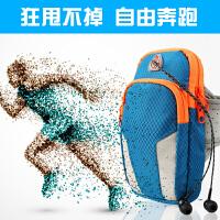 运动手臂包苹果X臂套手腕包跑步健身iPhone6plus/5手机包防水透气