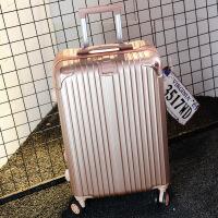 【特惠】2019优选行李箱男士拉杆箱旅行箱密码皮箱子万向轮韩版个性潮24寸268寸