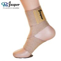 Jasper 大来 运动护具 硅胶护脚踝 运动硅胶护脚踝 FS006