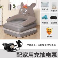 充气床单人家用午休加厚折叠打汽冲气垫懒人沙发床户外便携床 单人款加厚(买1送6)