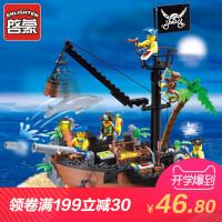 启蒙积木小颗粒拼装玩具拼插模型6-10岁儿童益智玩具海盗系列306