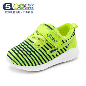 500cc宝宝学步鞋秋季新款软底透气婴儿鞋男童女童防滑小童机能鞋