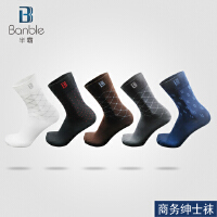 【一双装】高端商务提花纯棉男袜 中筒绅士棉袜 新款 半霸男袜抗菌防臭 防起球