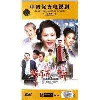 中国优秀电视剧珍藏版-那金花和她的女婿(12碟装完整版DVD)( 货号:788435452)