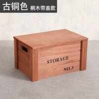 实木收纳盒抽屉储物箱大号木盒子杂物收纳盒储物盒子整理箱木箱子 特