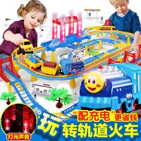 电动轨道车套装7岁8男孩玩具汽车9-10儿童火车玩具3-6周岁男孩子