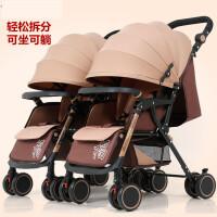 【支持礼品卡】双胞胎婴儿推车可拆分折叠轻便避震可坐可躺新生婴儿手推车g6z