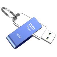 DM 小风车(PD085) U盘32G USB3.0优盘 高速金属车载u盘 32GB 优盘