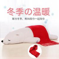 女友日礼物女生睡觉可爱抱枕公仔抱抱蓝牙音乐枕北极熊毛绒玩具