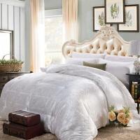 家纺蚕丝被空调被春秋被单人双人冬被子母被芯T 白色 220cmx240cm4+8斤