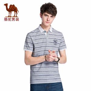 骆驼男装 2018夏季新款门筒领条纹短袖t恤青年打底衫休闲棉T