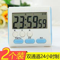电子定时器厨房计时提醒器学生时间管理器闹钟迷你倒计时器秒表
