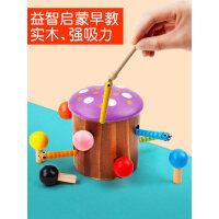 捉虫玩具宝宝1-2岁3男小孩女儿童益智钓鱼磁性抓虫子游戏抖音同款
