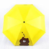 可爱学生晴雨伞两用可折叠三折伞黑胶折叠太阳伞遮阳伞男女士通用款家居生活日用雨伞雨具
