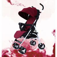 唯乐宝 轻便婴儿推车伞车可坐可躺便携儿童推车