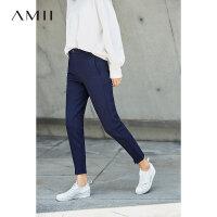 Amii[极简主义]冬新品立体分割线裤脚开衩休闲小脚裤 11767330