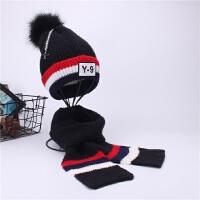 秋冬季儿童帽子围巾套装男女童冬天加绒保暖毛线针织两件套中大童