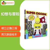 【11.11狂欢钜惠】美国进口 小鸡超人 Super Chicken! 幻想与冒险 【纸板】