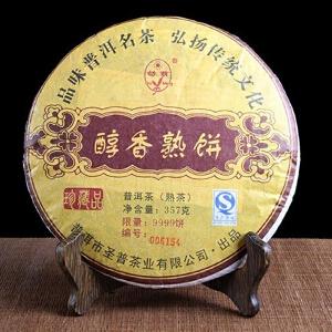 2011年 美收扎 醇香熟饼茶叶 普洱茶熟茶 357克/饼 7饼
