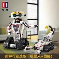 男孩双鹰咔嗒小颗粒积木遥控拼装拼插变形机器人儿童男孩玩具模型兼容乐高积木玩具婴儿玩具