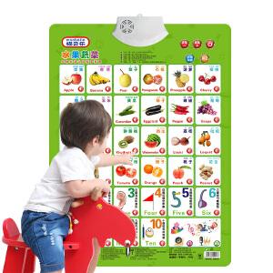 猫贝乐 有声挂图 凹凸水晶立体识字发声语音发音  宝宝早教认知启蒙识字卡有声图书  婴幼儿童益智玩具 中英文发声汉语拼音挂图