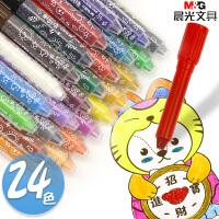晨光桶装水溶性旋转蜡笔彩绘棒儿童多功能12色 24色无毒