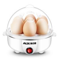 奥克斯AUX-108B多功能不锈钢煮蛋器双层煮蛋机蒸蛋器自动断电迷你早餐机