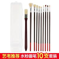 美术扇形笔水粉笔水粉艺考画笔套装考试画笔塑料盒装平头斜头画笔