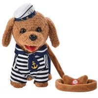 【支持礼品卡】儿童电动毛绒玩具会叫会唱歌走路宠物狗 狗狗仿真泰迪智能牵绳小狗g9x