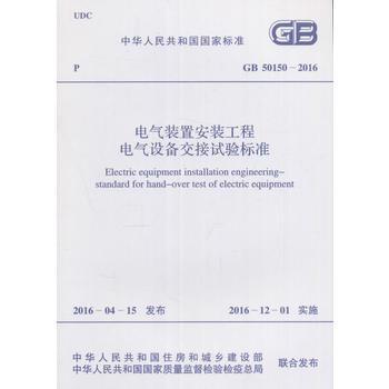 西氏内科学精要(上下卷,原书第9版)(中文版) 正版书籍 限时抢购 当当低价 团购更优惠 13521405301 (V同步)