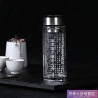 大悲咒玻璃杯心经水晶杯佛教用品双层保温水杯经文便携办公茶杯子