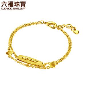 六福珠宝足金AMOUR爱双层链黄金手链GDG60016